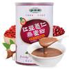 归膳堂 红豆薏仁燕麦粉 500g/罐 19.8元(需用券)