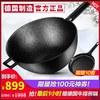 Velosan韦诺森 德国原装进口铸铁炒锅 无涂层 无油烟 物理不粘锅 32cm 899元