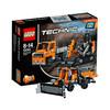23日0点 LEGO 乐高 Technic 机械组系列 42060 修路工程车组合 129元