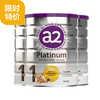 新西兰A2 Platinum 酪蛋白婴儿奶粉1段(0-6个月宝宝)900g/罐*3 *3件 639元(合213元/件)
