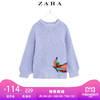 ZARA秋装 童装女童 动物图案针织衫 06254712655 114元