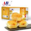 ABD美味营养咸蛋黄面包 1kg 23.8元(需用券)