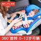 英国BAJALEE贝佳丽儿童安全座椅汽车用婴儿宝宝0-12岁可坐躺isofx