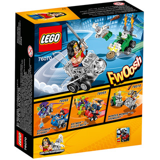 LEGO 乐高 超级英雄 76070 迷你战车:神奇女侠对战末日