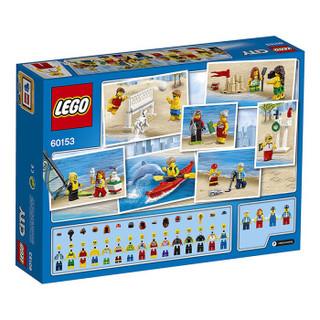 LEGO 乐高 CITY 城市系列 拼插玩具