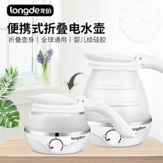 longde 龙的 LD-SH06 折叠水壶