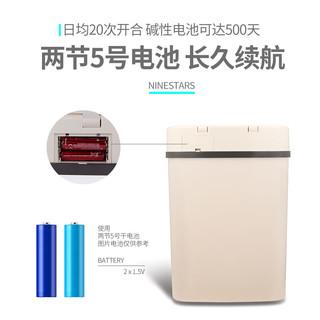 NST 纳仕达 智能垃圾桶
