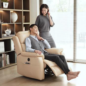 8H 单人真皮电动沙发(伸展+USB充电+调节角度)