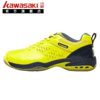 KAWASAKI 川崎 炫风系列 K-327 中性超轻羽毛球训练鞋