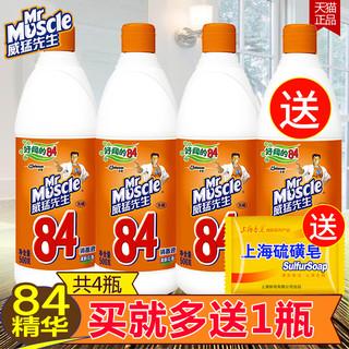 Mr Muscle 威猛先生 消毒液除菌液 清新花香 2100g
