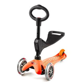 RBIKE 骑达 滑板车 橙色