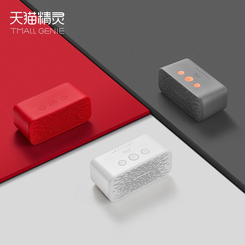 TMALL GENIE 天猫精灵 方糖 智能音箱 (白色)