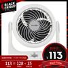 IRIS 爱丽思 PCF-HD15NC 迷你台式电风扇  空气循环 家用静音