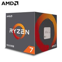 AMD 超威半导体 R7 2700X 处理器 (八核心、十六线程、Socket AM4、盒装)