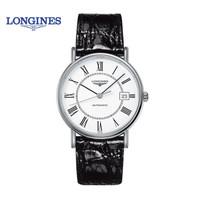 LONGINES 浪琴 瑰丽系列 L4.921.4.11.2 女士石英腕表