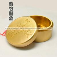 唯誠 紫竹雕刻圆铜墨盒