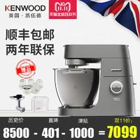 KENWOOD 凯伍德 KVL8300 多功能家用和面机(银灰色)