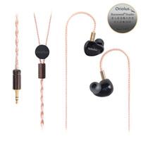 Jaben 甲本 耳机 (圈铁结合、入耳式)