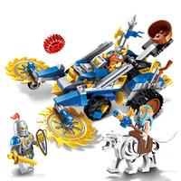 ENLIGHTEN 启蒙 海盗军事荣耀之战系列 2308 儿童拼插益智玩具-矮人秘密武器