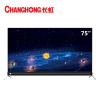 CHANGHONG 长虹 75Q5K 75英寸 4K 液晶电视