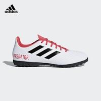 adidas 阿迪达斯 PREDATOR TANGO 18.4 TF CP9932 男子足球鞋