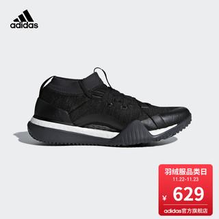 adidas 阿迪达斯 PureBOOST X TRAINER 3.0 CG3528 女子训练鞋
