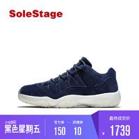 Jordan AV2187-441 男士低帮蓝麂皮篮球鞋