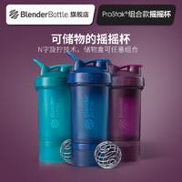 Blender Bottle 蛋白粉摇摇杯 灰色 650ml