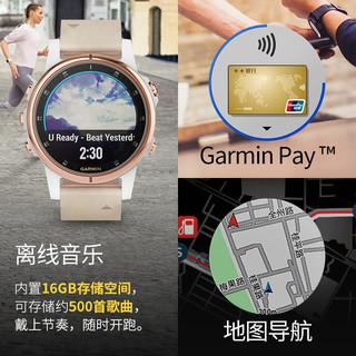 GARMIN 佳明 fenix5S+ Plus 智能运动手表