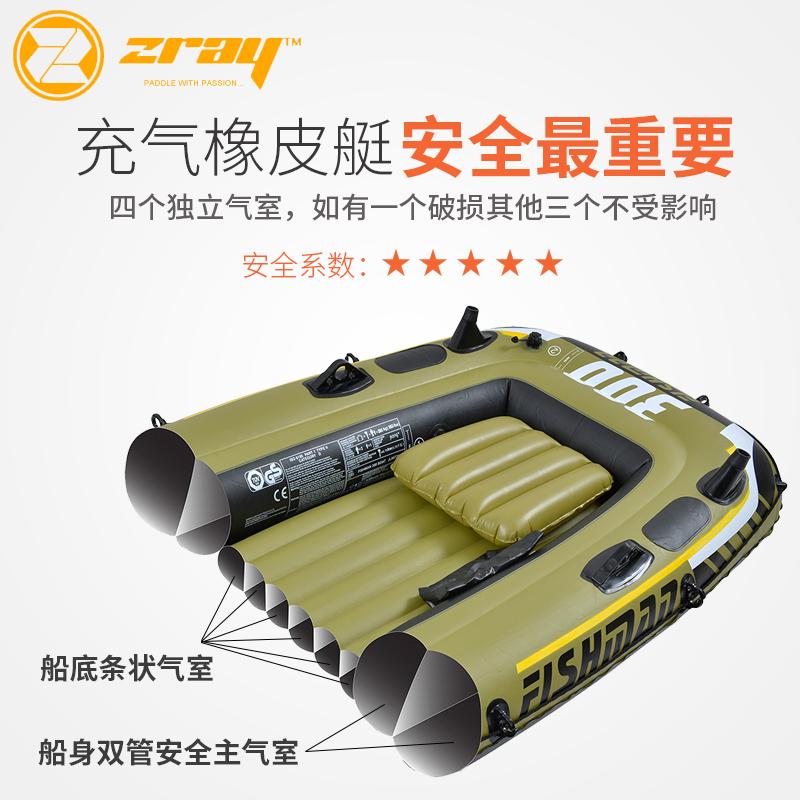 zray JL007238N 充气船橡皮艇加厚 4人尊享套餐