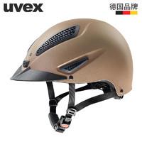UVEX 优唯斯 perfexxion II 儿童马术头盔 沙色 55-58cm