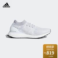 adidas 阿迪达斯 UltraBOOST Uncaged DA9157 男士跑步鞋 42