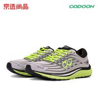 codoon 咕咚 10K ST01 男士咚智能跑鞋 稳健灰 41
