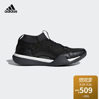adidas 阿迪达斯 PureBOOST X TRAINER 3.0 CG3528 女子训练鞋 38