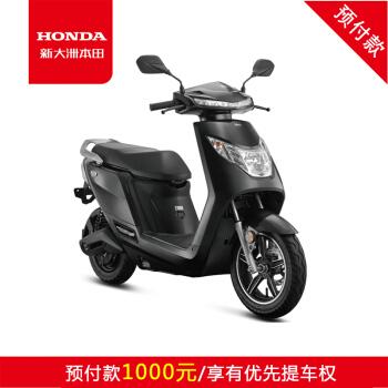 新大洲本田 H1 电动摩托车