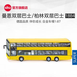 SIKU 1884 公交车模型-双层巴士  1:87