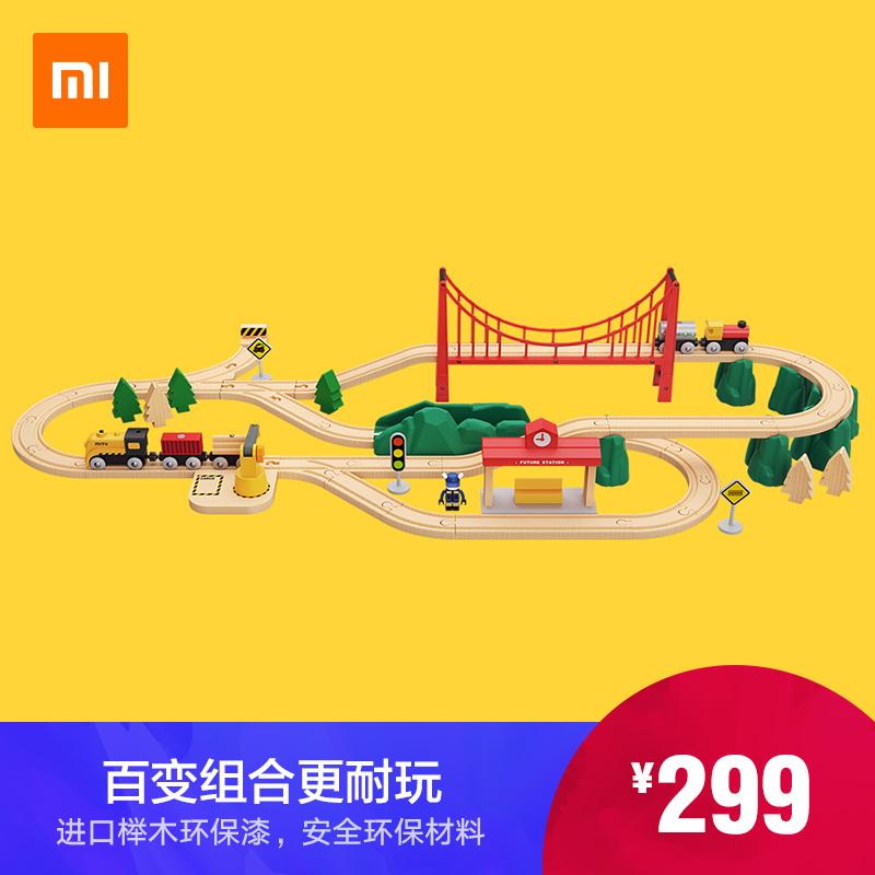 MI 小米 米兔火车轨道积木(白色)