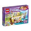 LEGO 乐高 好朋友系列 拼插玩具