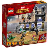 LEGO 乐高 复仇者联盟3 76103 乌鸦座长刃的利刃攻袭