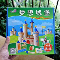 小乖蛋 梦想城堡48关 积木益智玩具