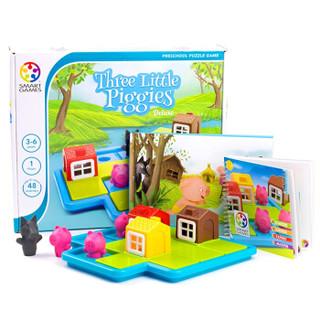 Smart Games 三只小猪 益智桌游