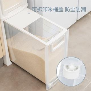 IRIS 爱丽思 家用厨房夹缝米桶柜