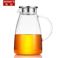 Nonxis 龙兮 冷水壶 2000ml冷水壶+2*300ml直筒杯