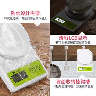 凯丰 C-X1 厨房秤电子称 3kg/0.1g