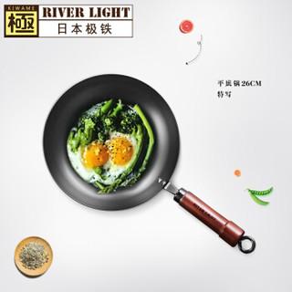 RIVER LIGHT 无涂层平底煎锅