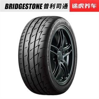 BRIDGESTONE 普利司通 POTENZA RE003 215/50R17 91W 轿车用子午线轮胎(50系列)