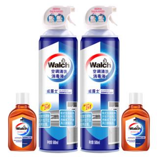 Walch 威露士 空调清洗剂 1000ml