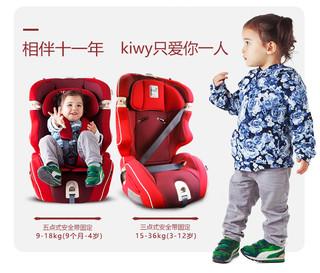 Kiwy 无敌浩克 SLF123 儿童汽车安全座椅