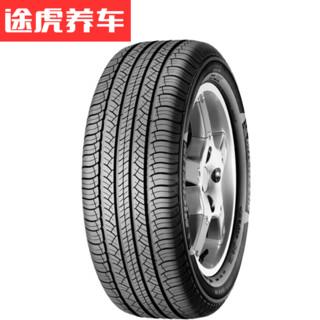 MICHELIN 米其林 轮胎  揽途 HP 245/55R19