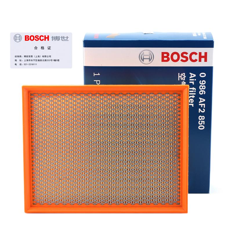 BOSCH 博世 AF2850 k空气滤清器